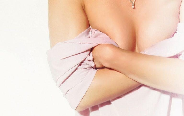 Read more about the article Wunde Brustwarzen